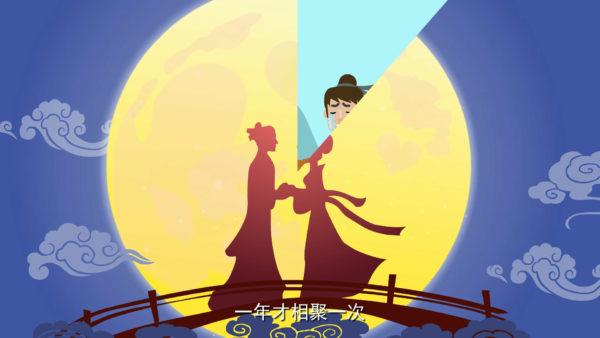 mg婚礼动画图片