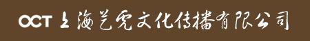 上海艺虎文化传播有限公司